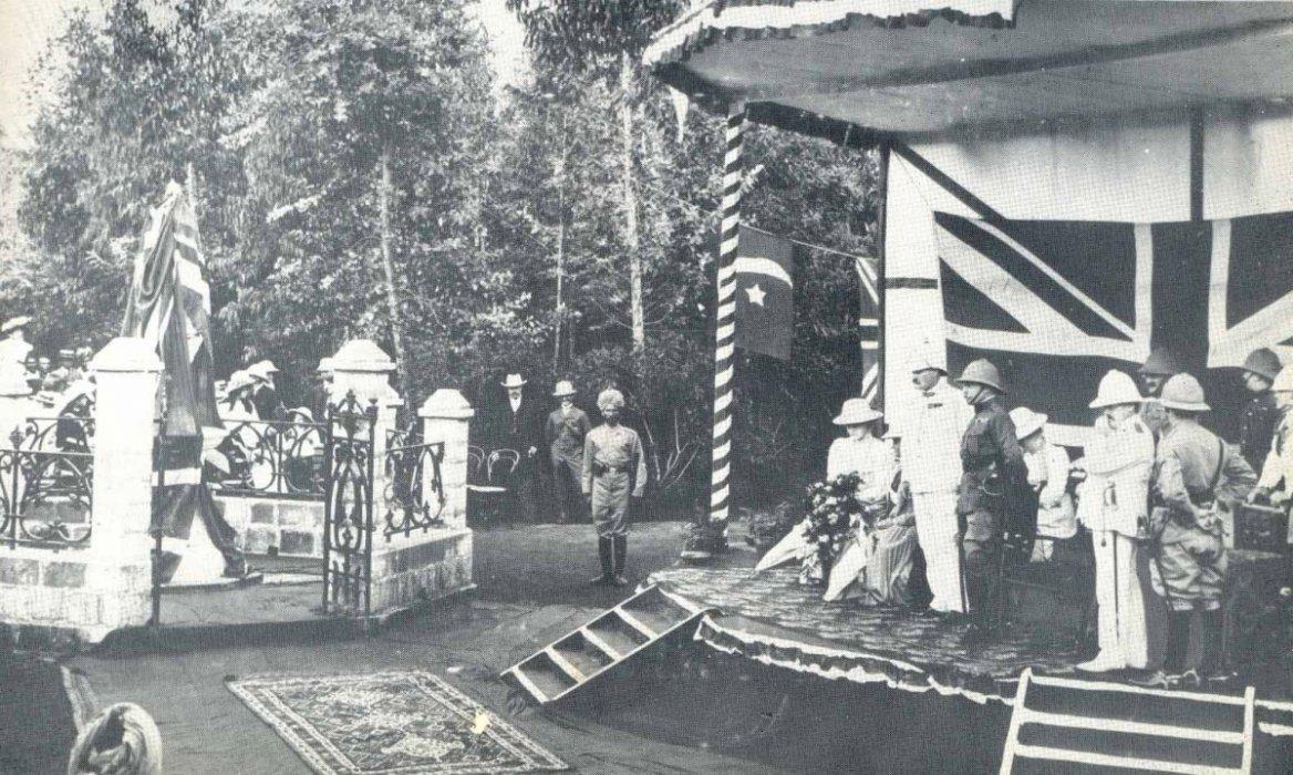 Jeevanjee Gardens in central Nairobi, 1906