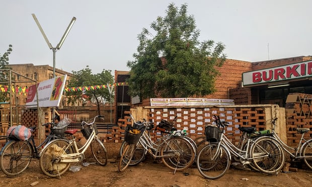 Bicycles outside FESPACO venue