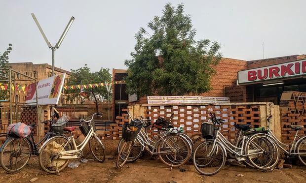 Bicycles outside FESPACO venue